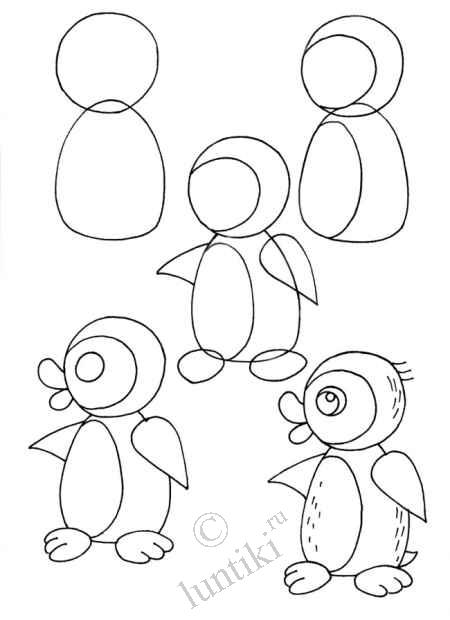 Cildren Art Drawing Lessons For Kids A PENGUIN How To Draw